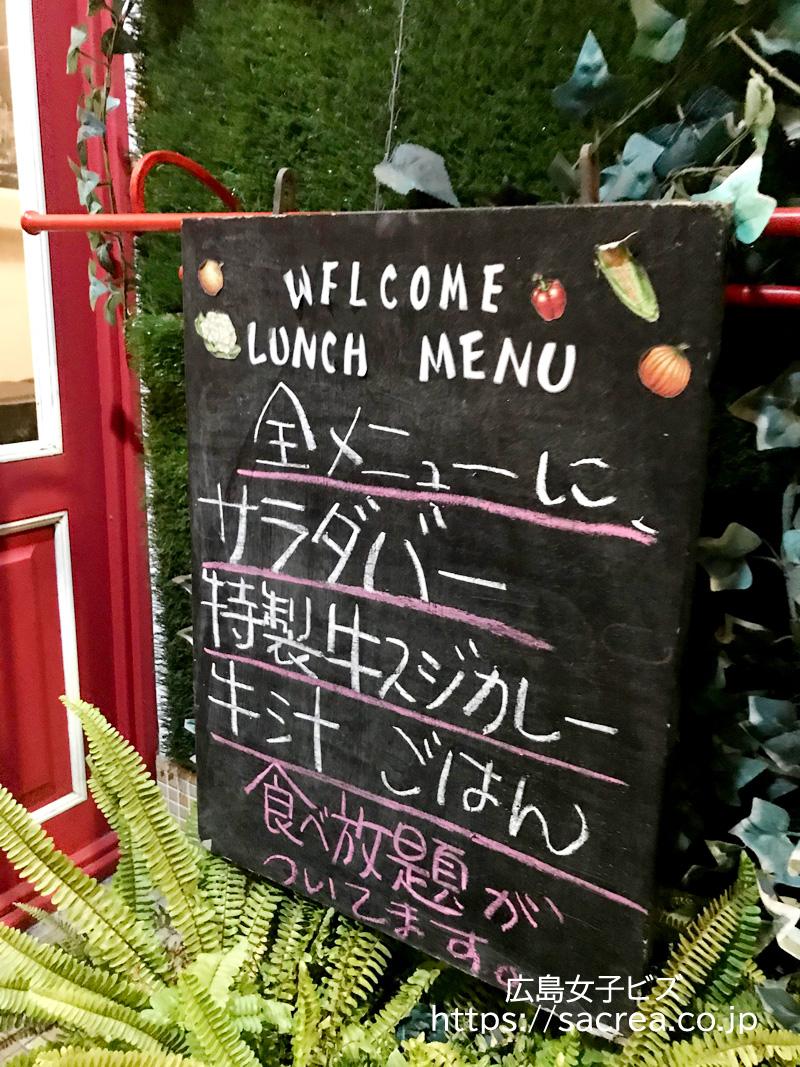やっぱり肉が好き【広島・白島】