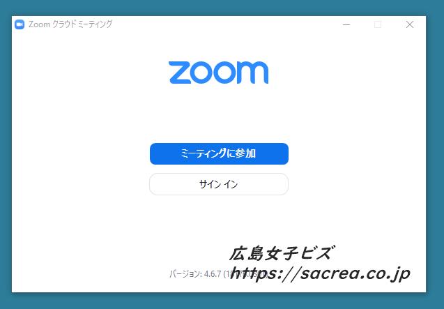 zoom ダウンロード方法pc