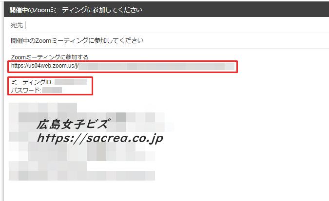 zoom-招待URL