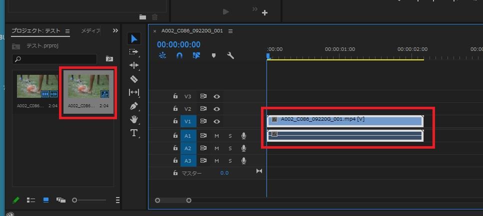 動画の書き出し方法