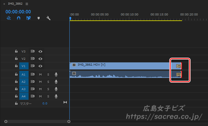 プレミアプロで動画をフェードアウトさせる方法