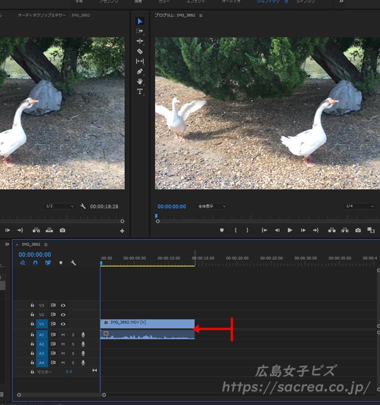 premiere proで動画をトリミングする方法