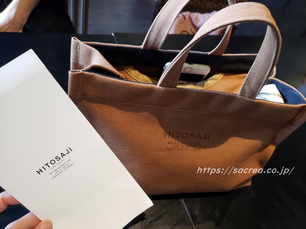 hitosajiのバッグ
